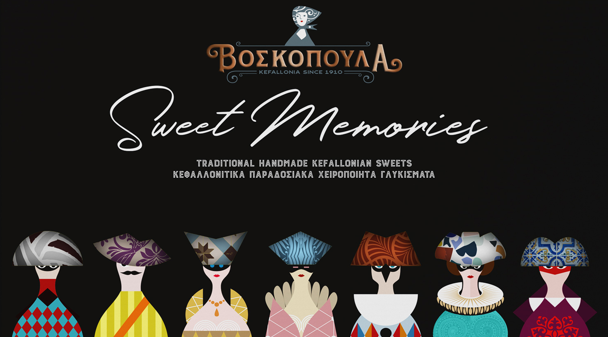 sweet_memories_kefalonia_products