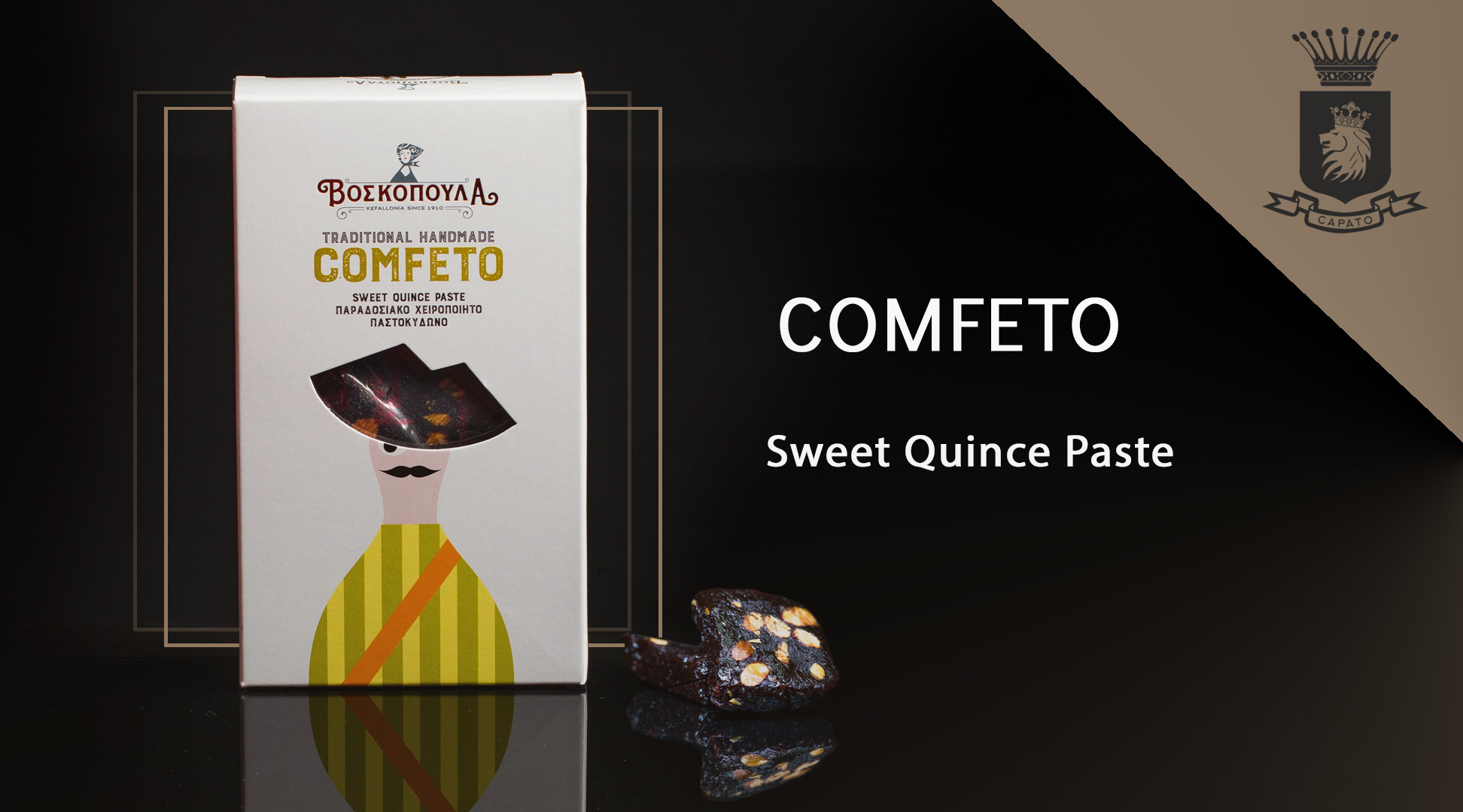 comfeto_kefalonia_homepage_en