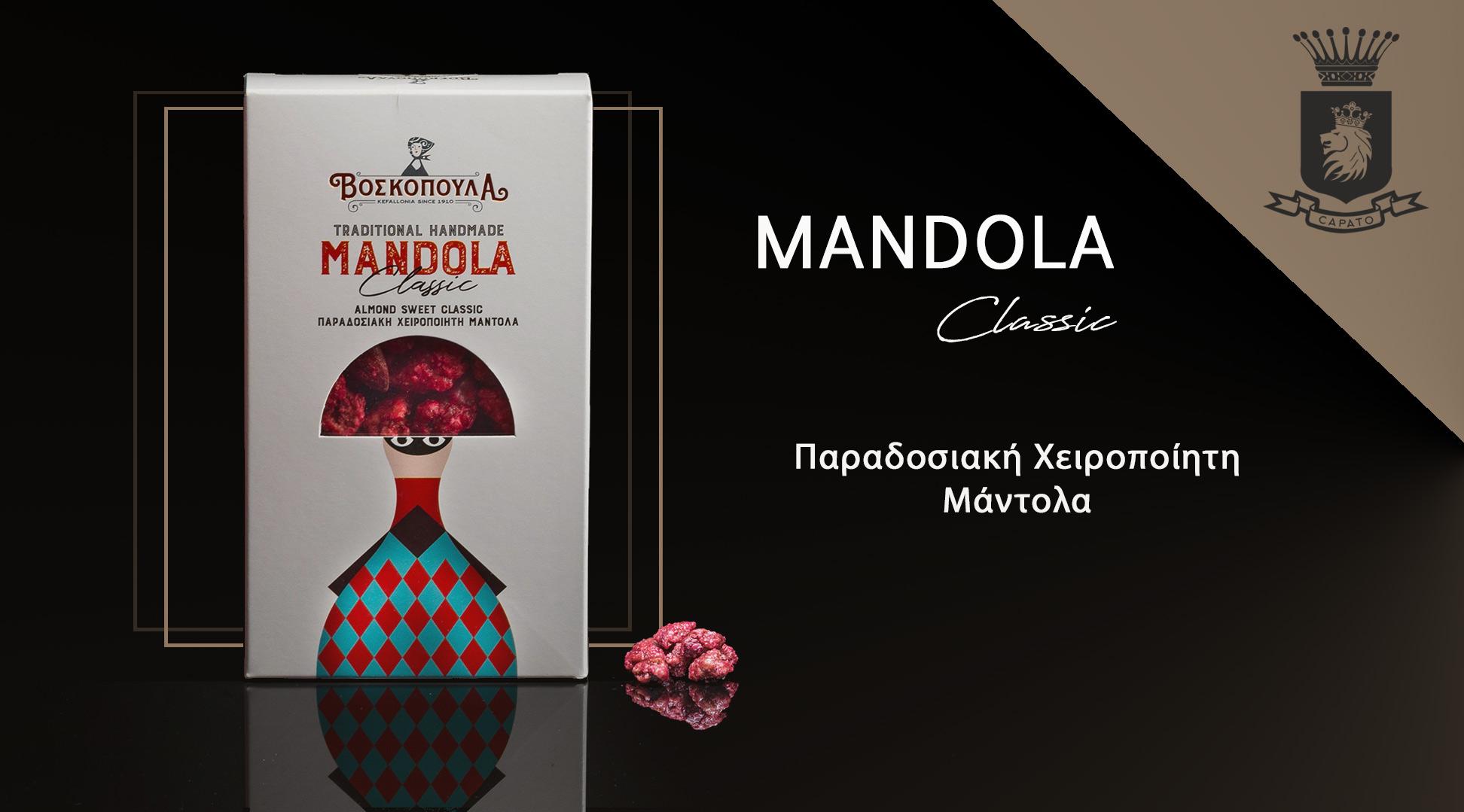 mandola_classic_kefalonia_homepage2